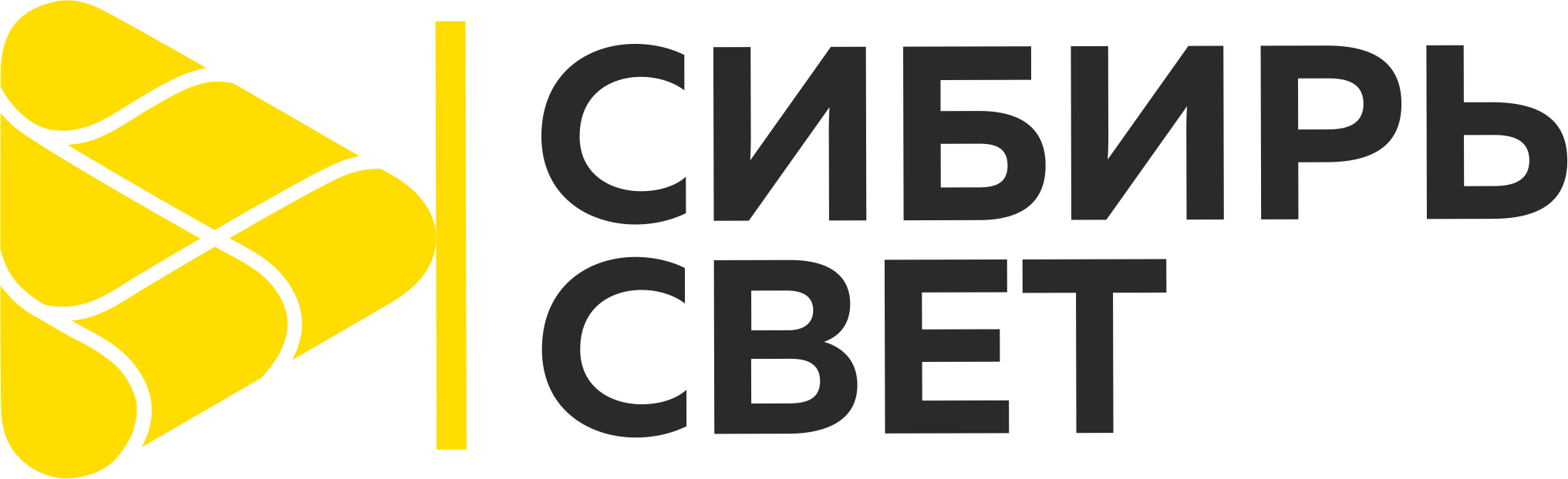 СибирьСвет
