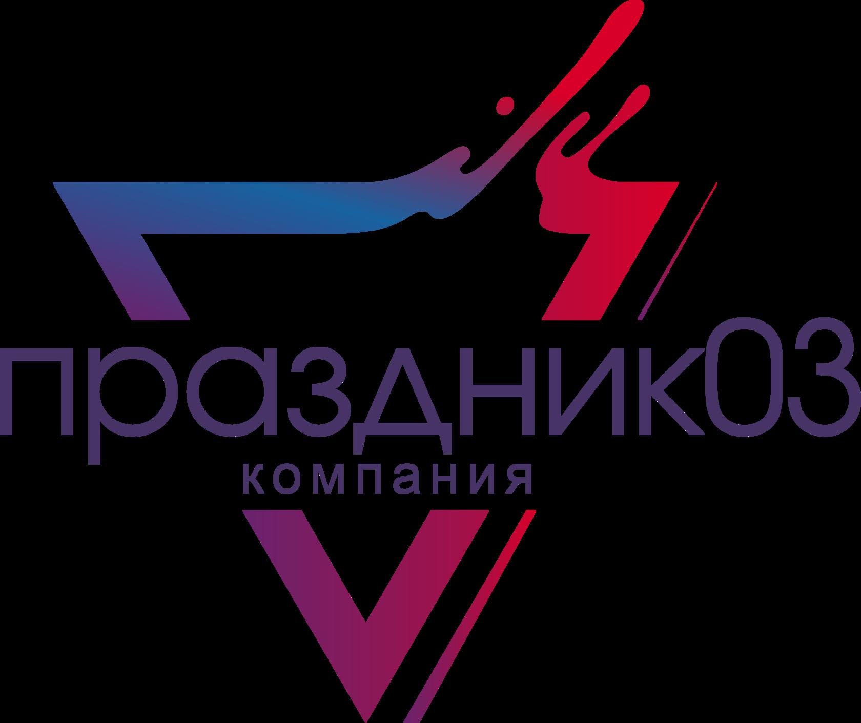 Event компания Праздник-03