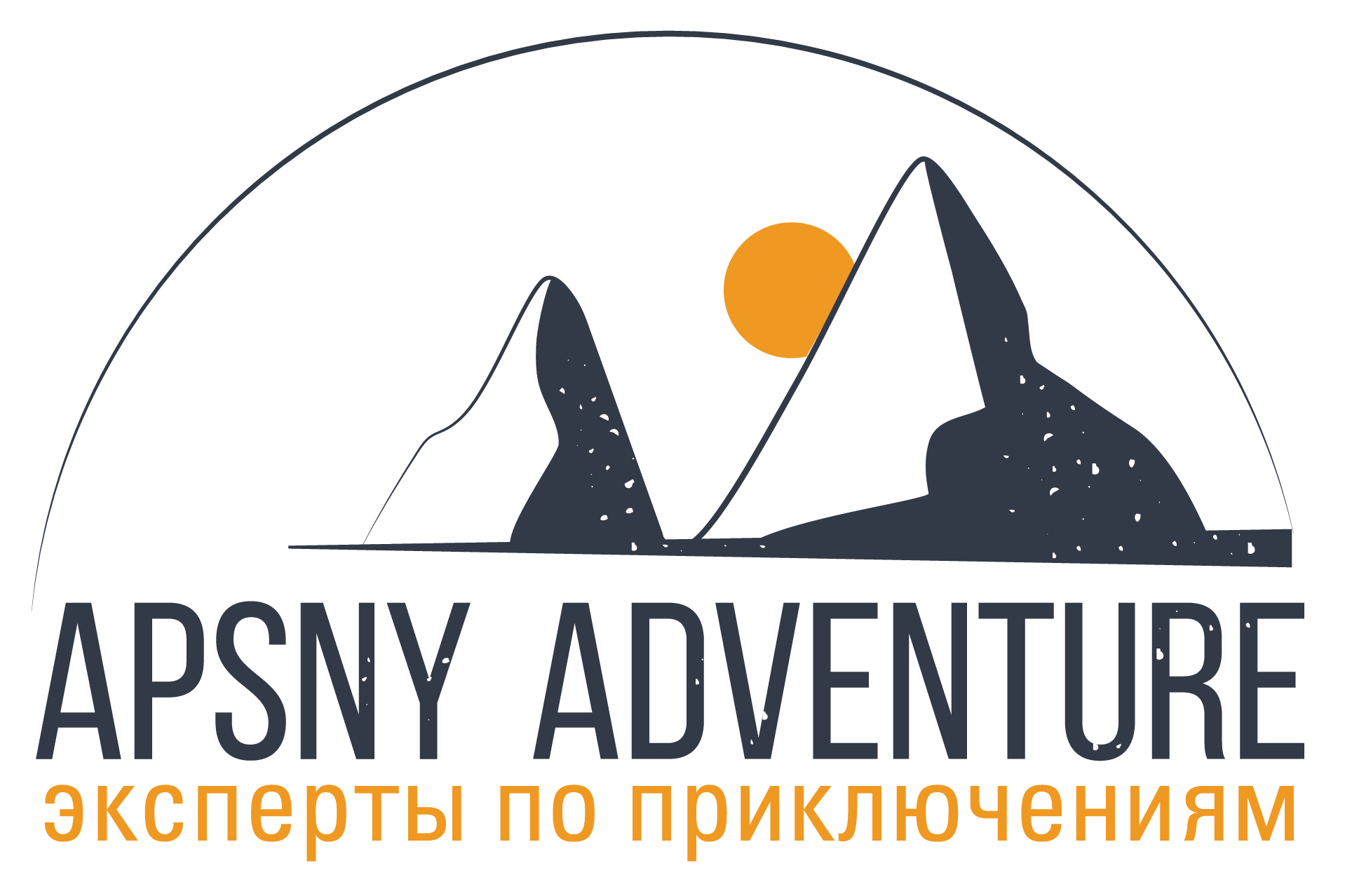 Apsny Adventure