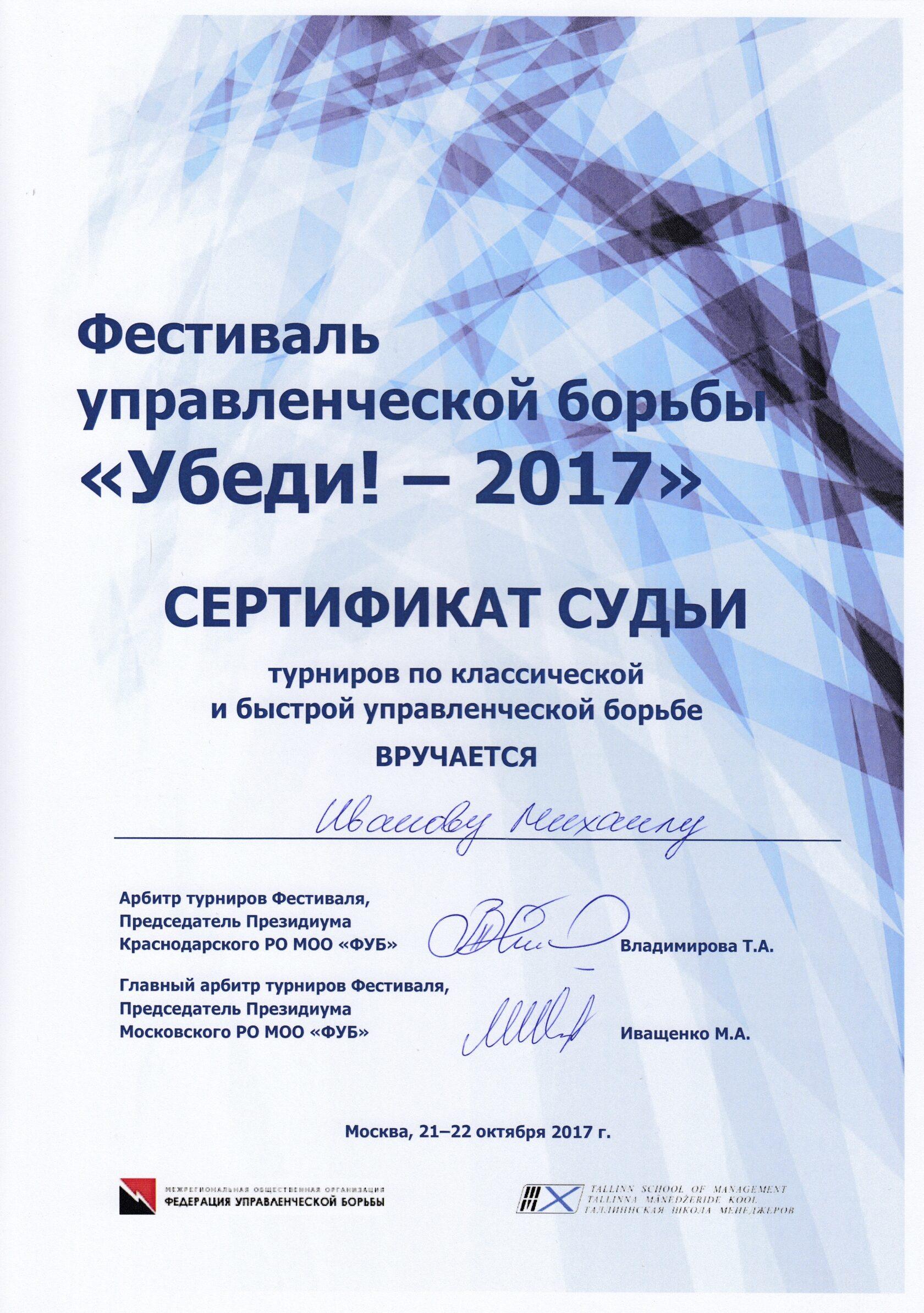 Клуб план б москва официальный сайт стриптиз снятое в клубе