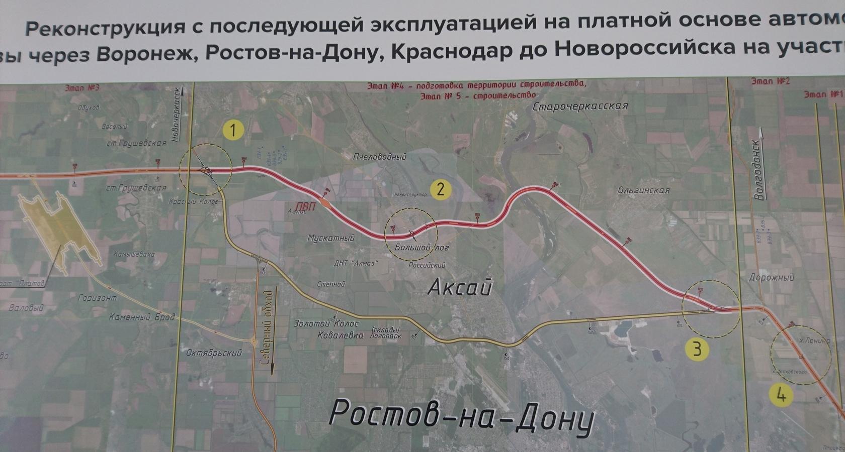 Схема нового обхода г. Аксай на трассе М-4 (фото: ГиД)