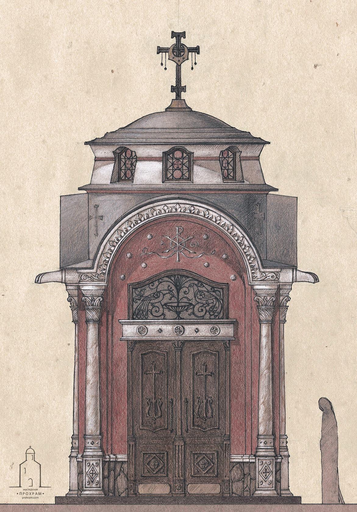 часовня в Минске, ручная графика, проект часовни, проектирование православных храмов, храмовая архитектура
