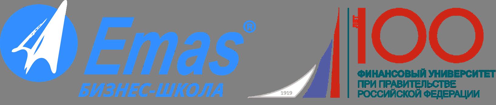 Бизнес-школа EMAS