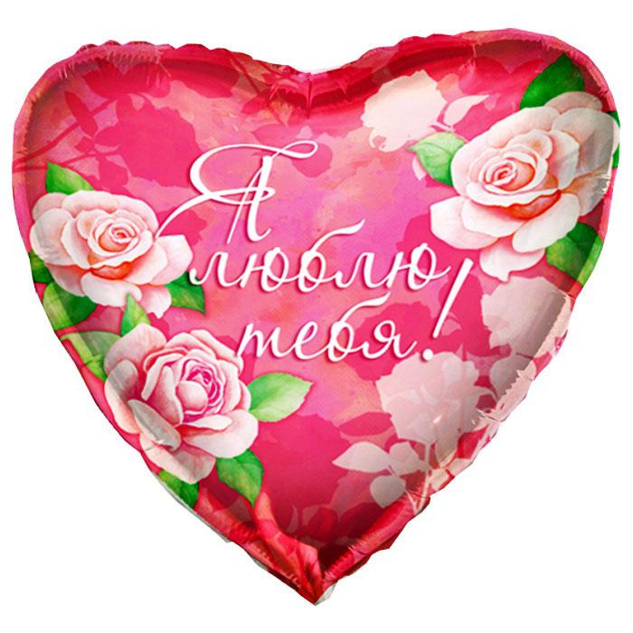Надписи днем, картинки красивые сердца я люблю тебя