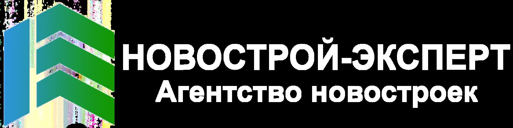 НОВОСТРОЙ-ЭКСПЕРТ