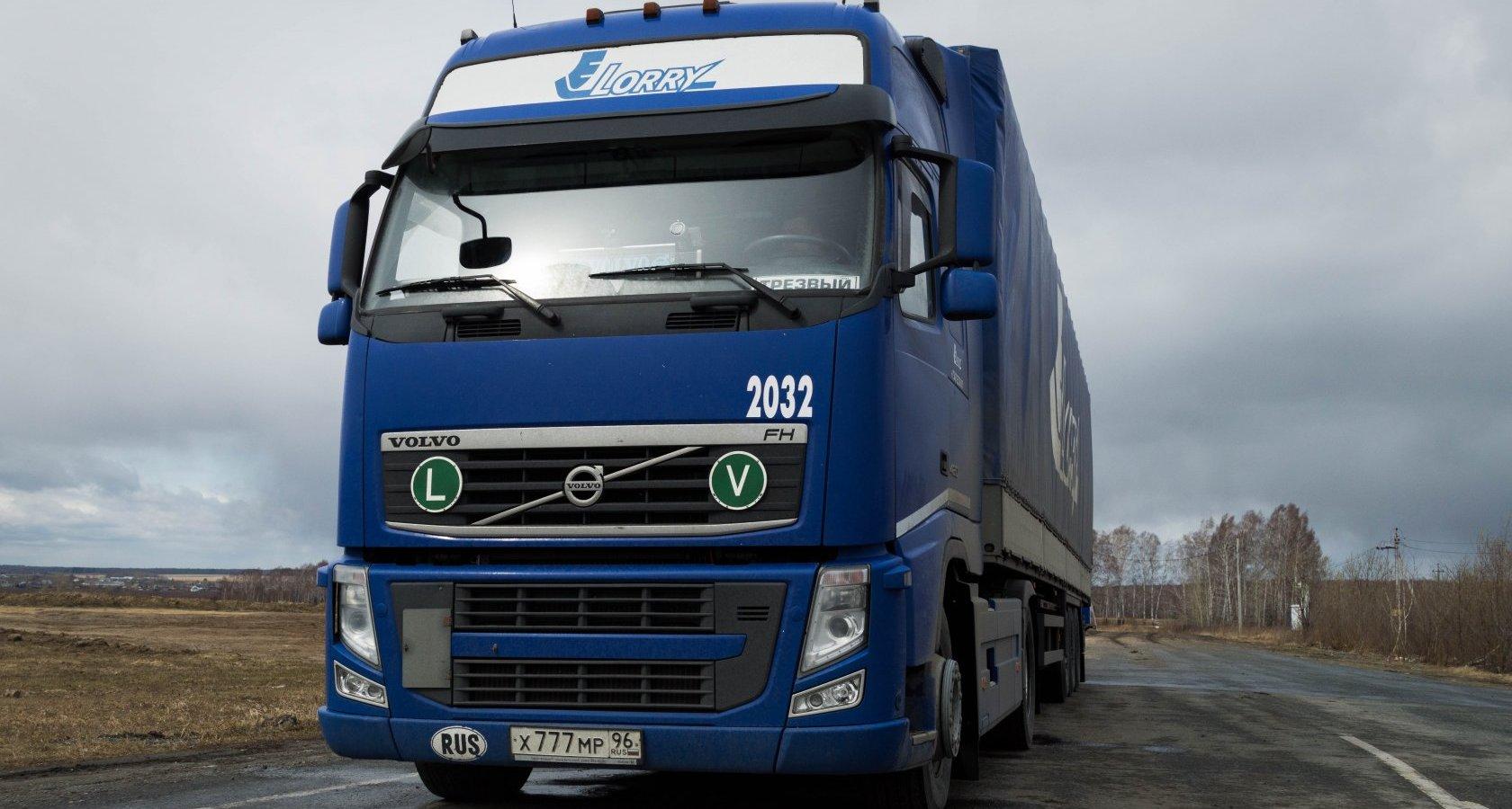 Екатеринбургская компания Lorry— крупнейшее подразделение Globaltruck (фото: Globaltruck)