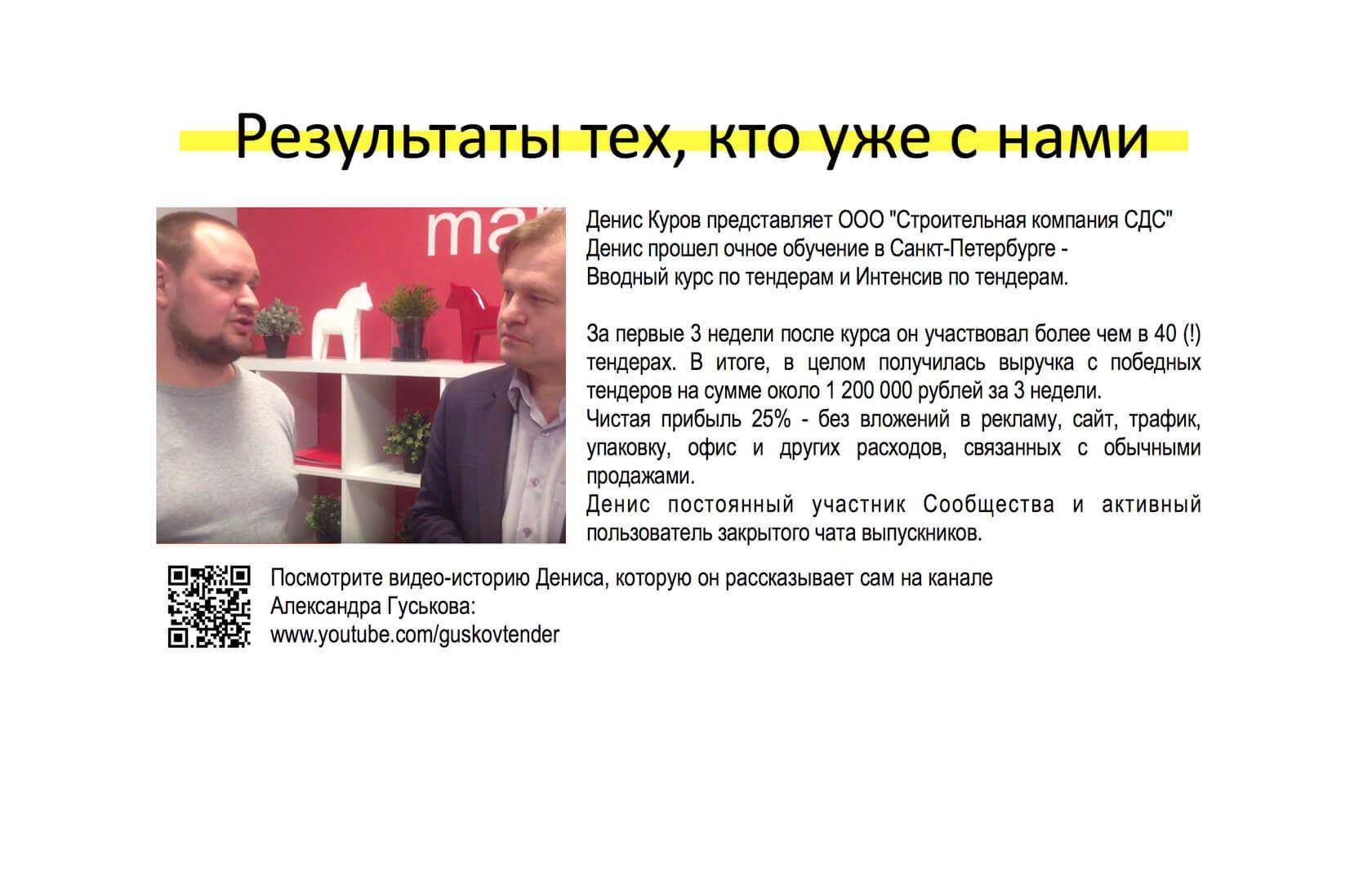 Обучение тендерам с нуля бесплатно онлайн программа обучения в детских садах украина