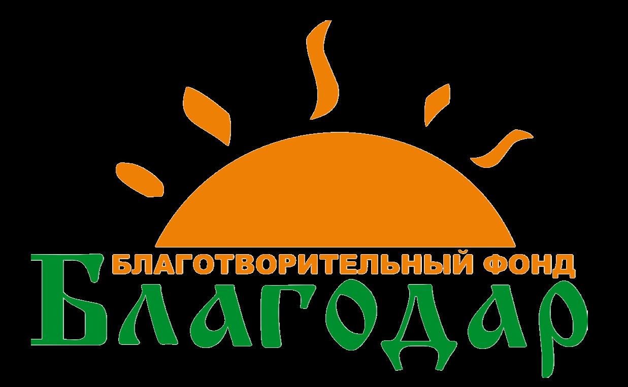 """Благотворительный проект """"Дари еду"""""""