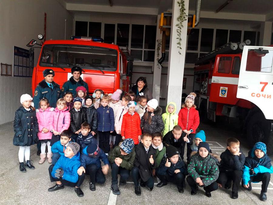 Посещение пожарной части