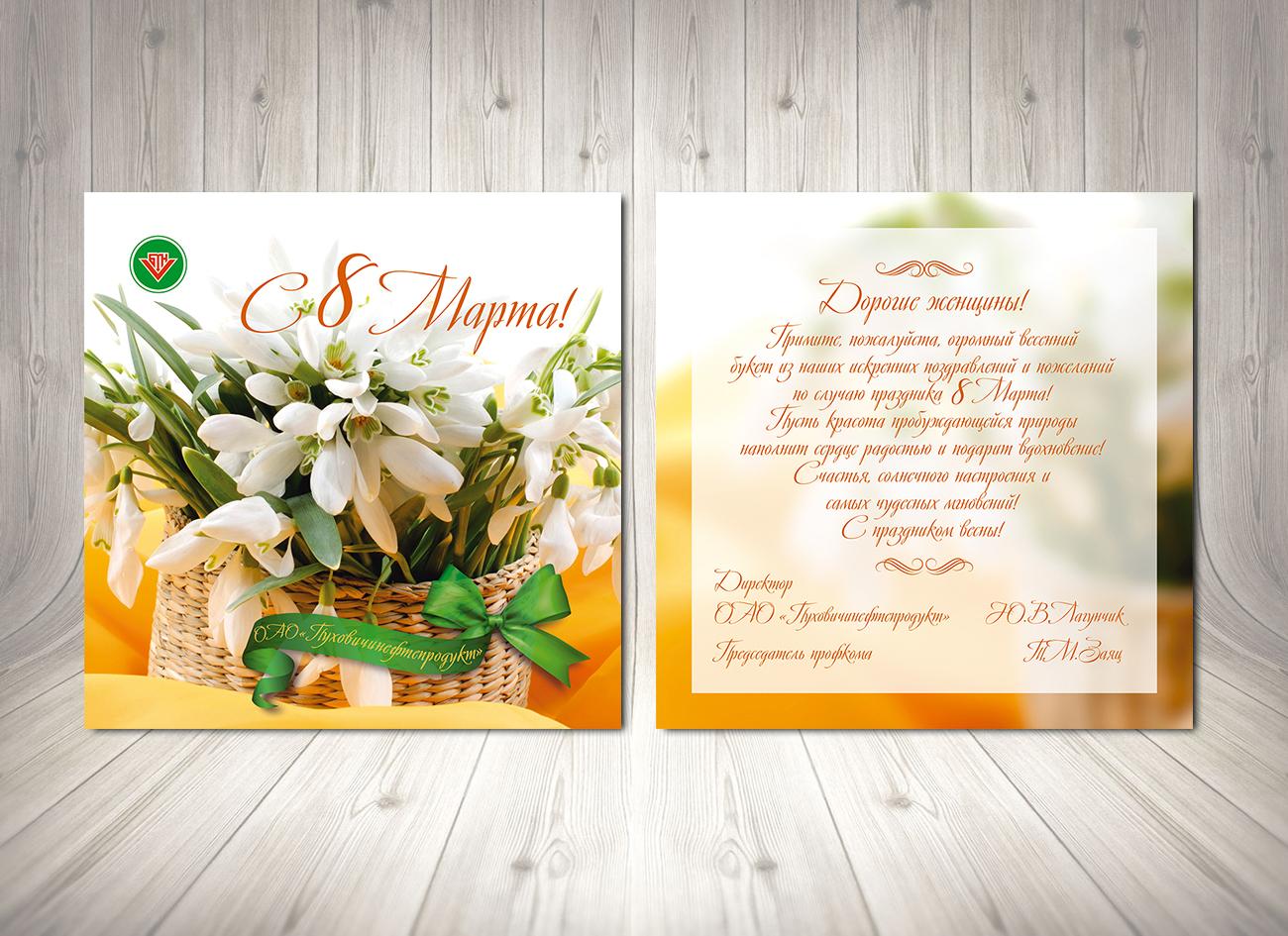 Печать на открытках в самаре