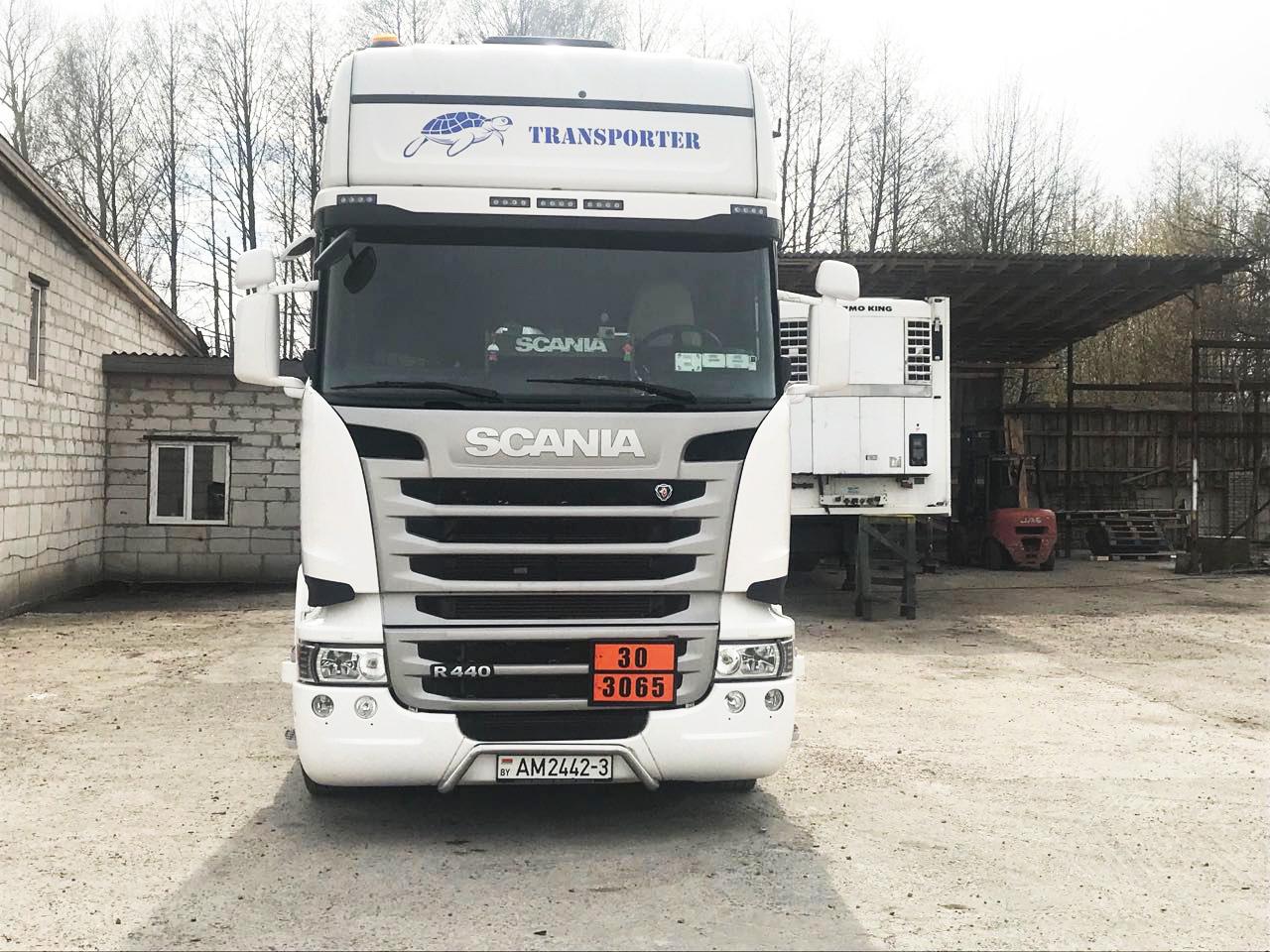 Транспортер доставка грузов тнвд на т4 транспортер