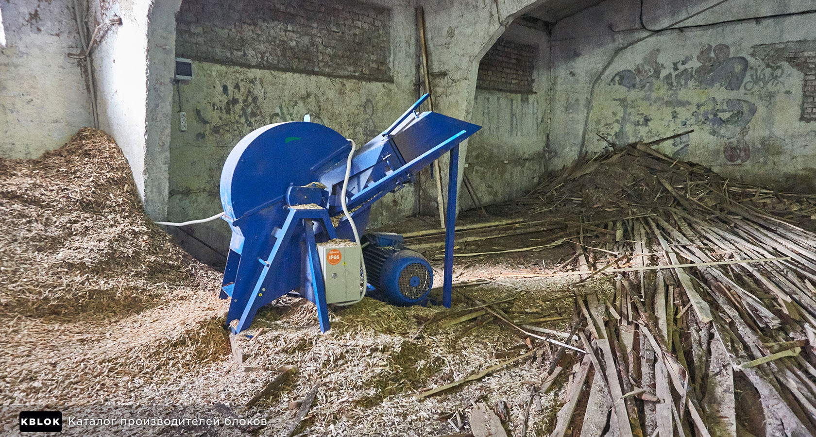 Молотковая дробилка для производства щепы