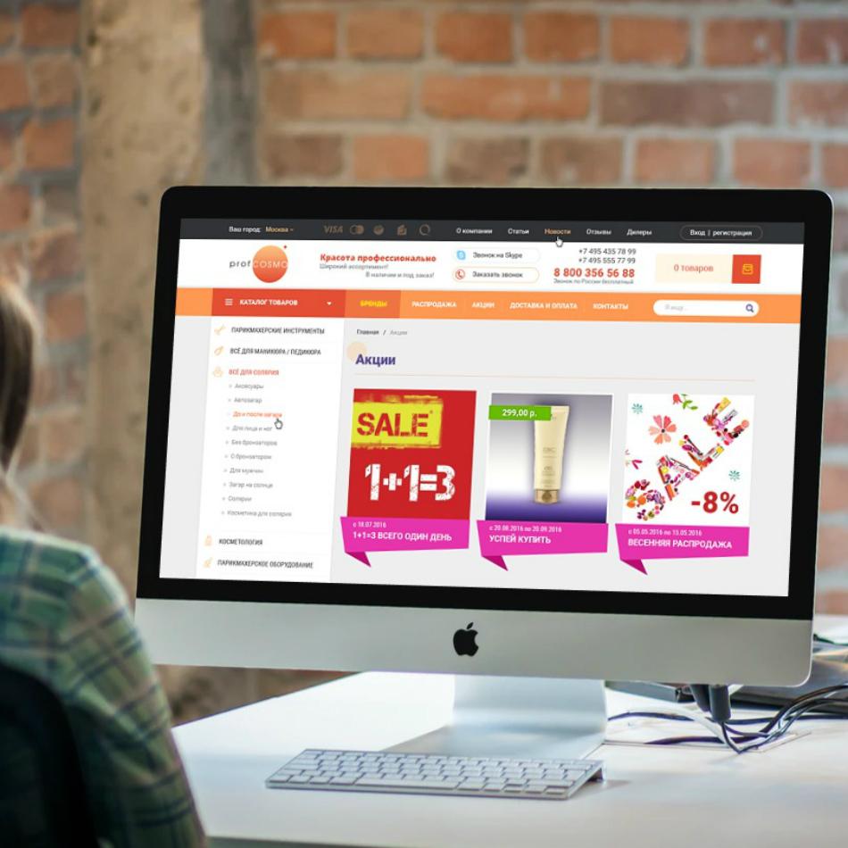 Видеоуроки создание сайта на битрикс что нужно для создания сайта php