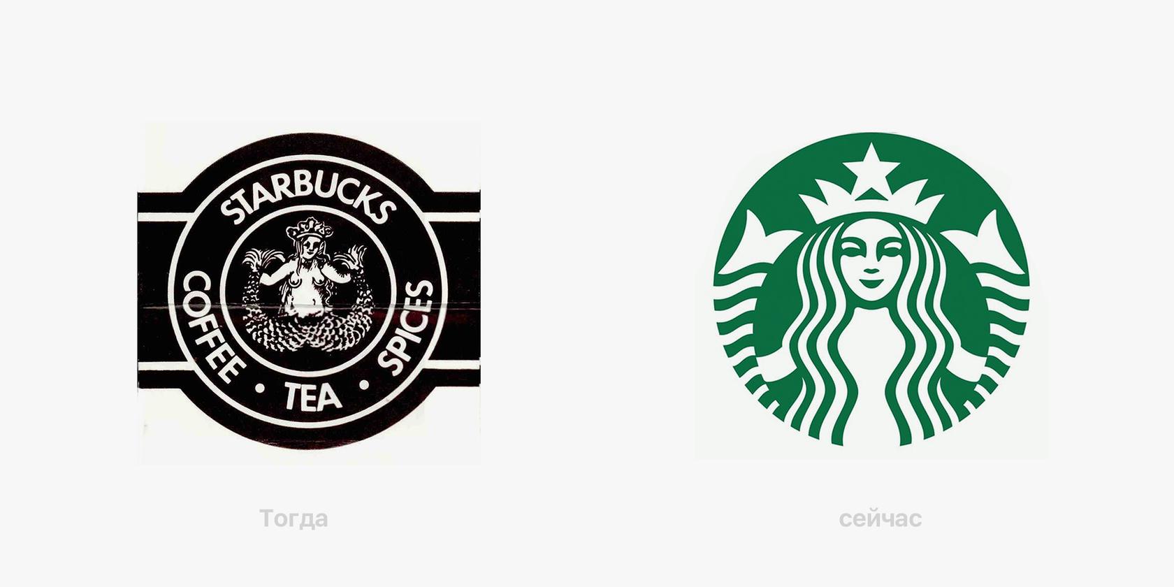 Слева — логотип, созданный основателями Starbucks, справа — логотип, разработанный дизайнерами Starbucks и Lippincott.