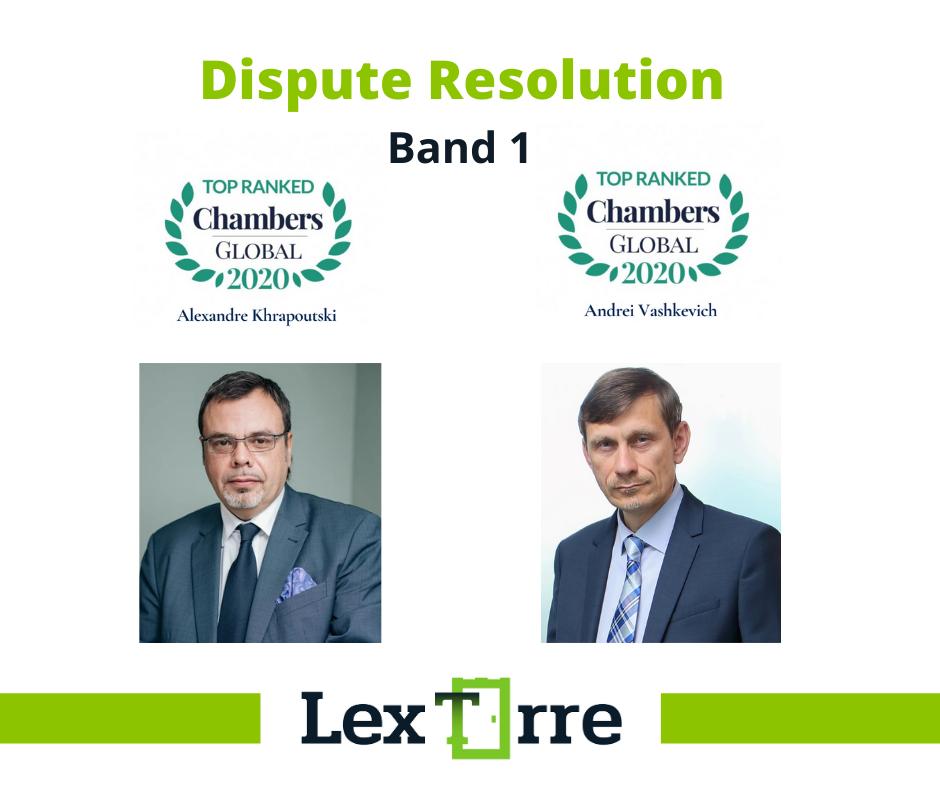 Chambers Global 2020 Dispute Resolution Band 1 Lex Torre