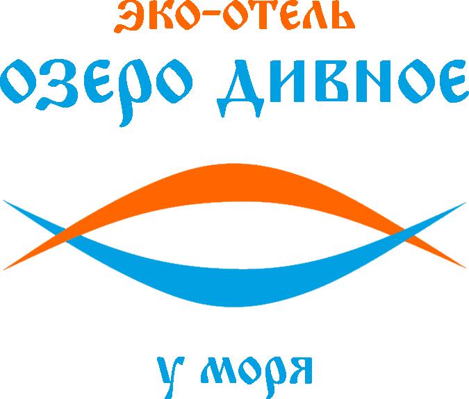 ОЗЕРО-ДИВНОЕ эко-отель