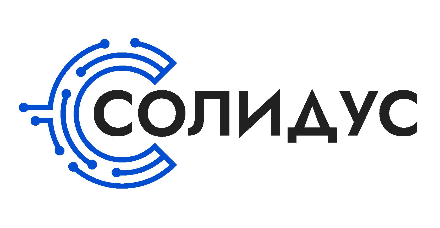 СОЛИДУС