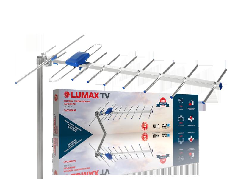 Lumax DA2201P