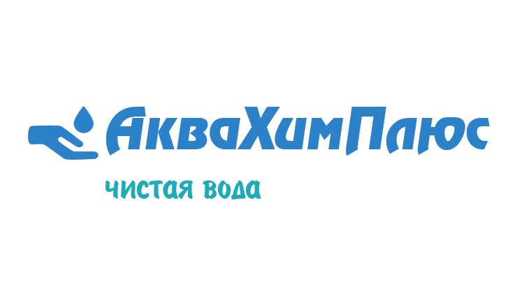 АкваХимПлюс