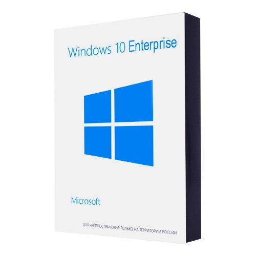 купить windows корпоративная версия