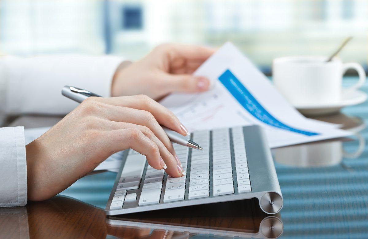 Тендер на бухгалтерское обслуживание найти ип по свидетельству о регистрации