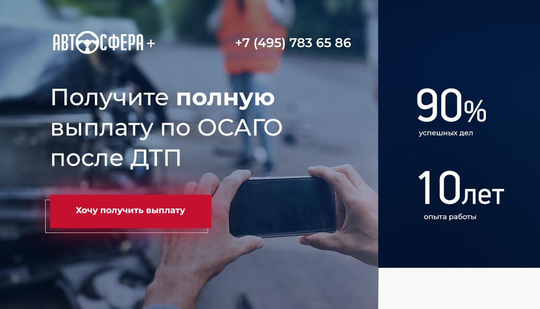 Автосалон москва автосфера автосалон гк символ в москве