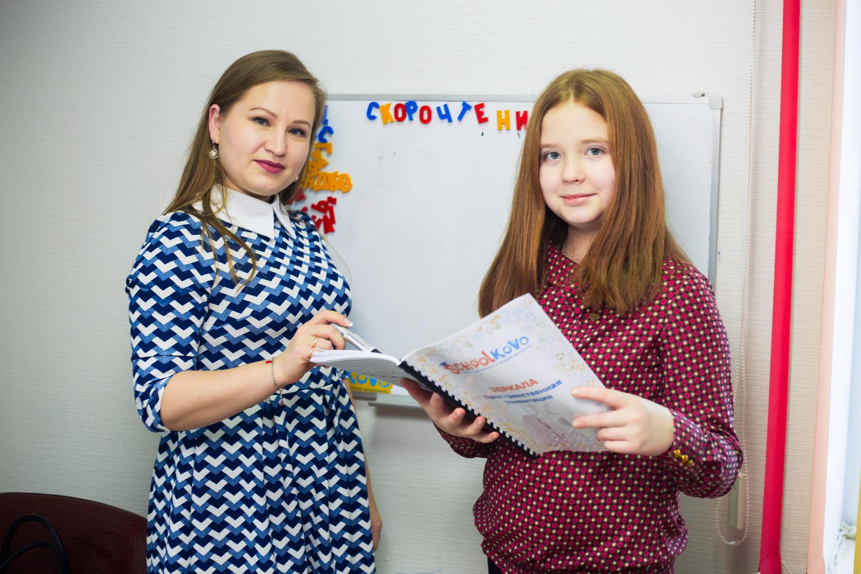 ученица курса развития для детей 13 лет