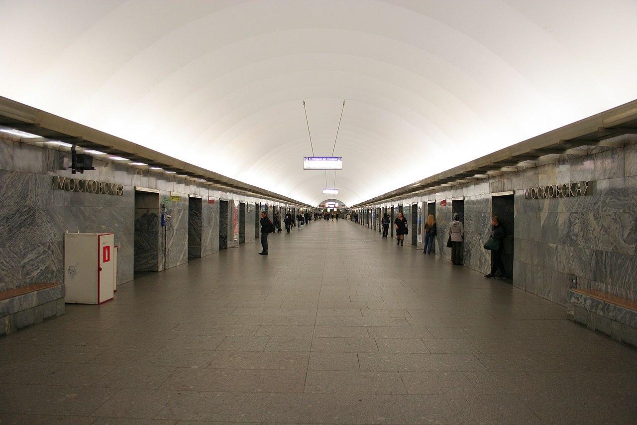 moskovskaya+metro+fontanka
