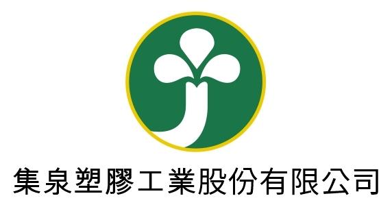 (財)塑膠工業技術發展中心