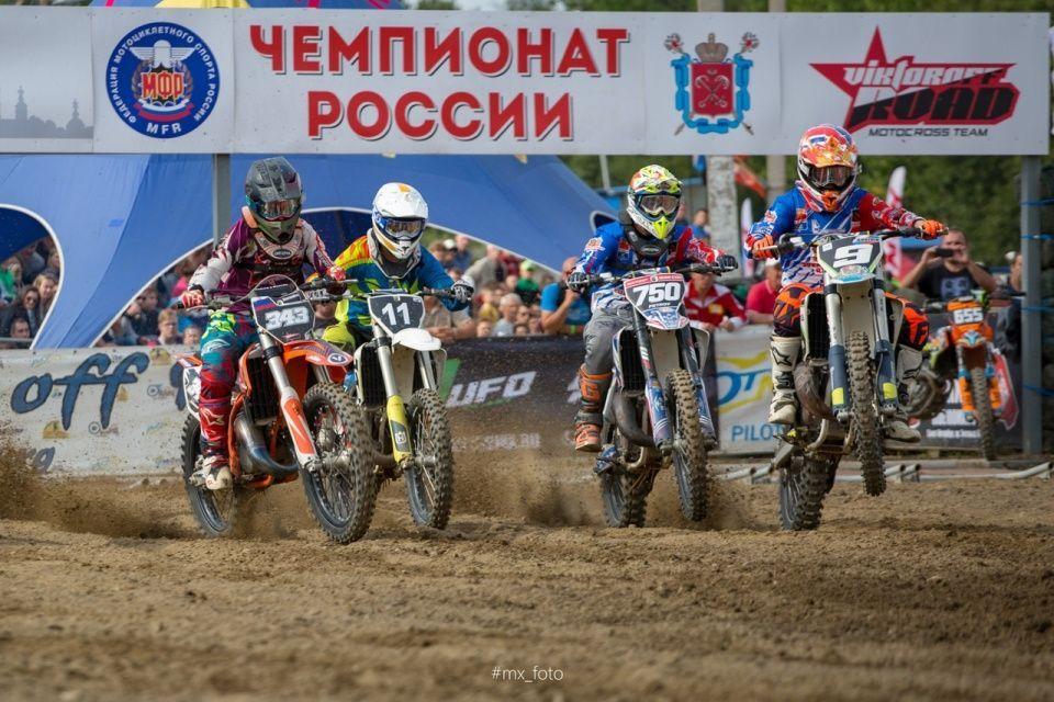 Чемпионат и Первенство России по суперкроссу 2020: Краснодар