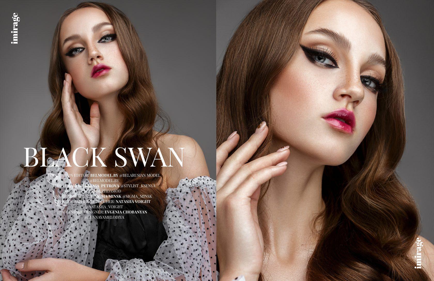 Сигма ростов модельное агентство работа моделью в спб для девушек от 16