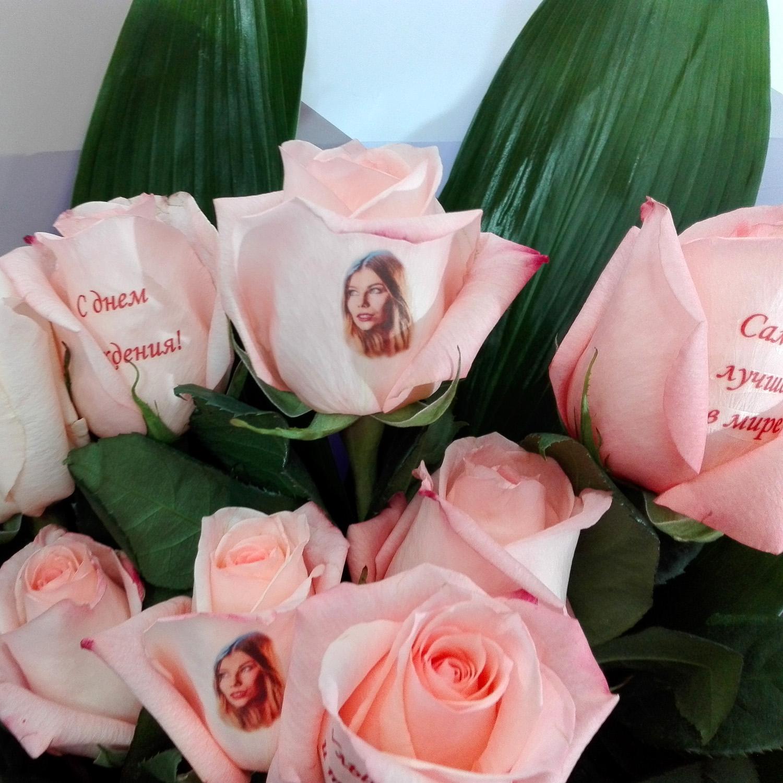 Грех картинки, картинки розы с надписью поздравляю