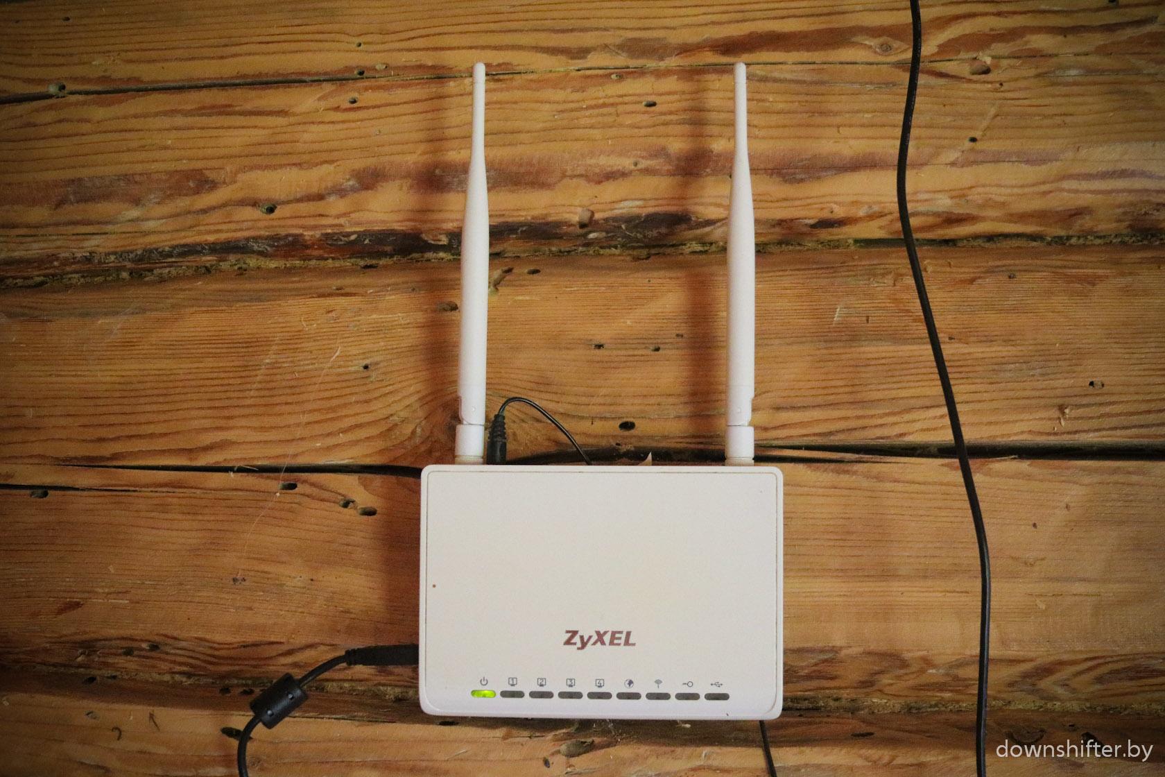 как провести интернет в глухую деревню