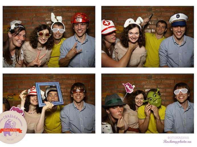 Фотобудка на вечеринке