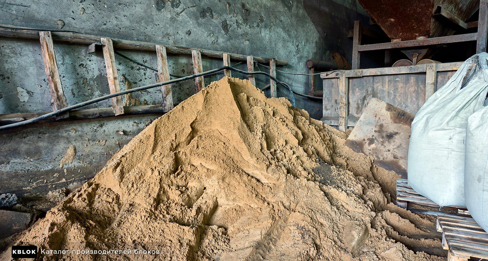 речной песок для производства керамзитобетонных блоков
