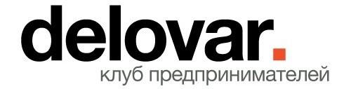 Клуб предпринимателей Деловар в Архангельске.