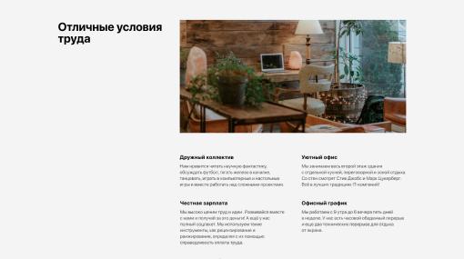 разработка сайтов лендинг Павлодар