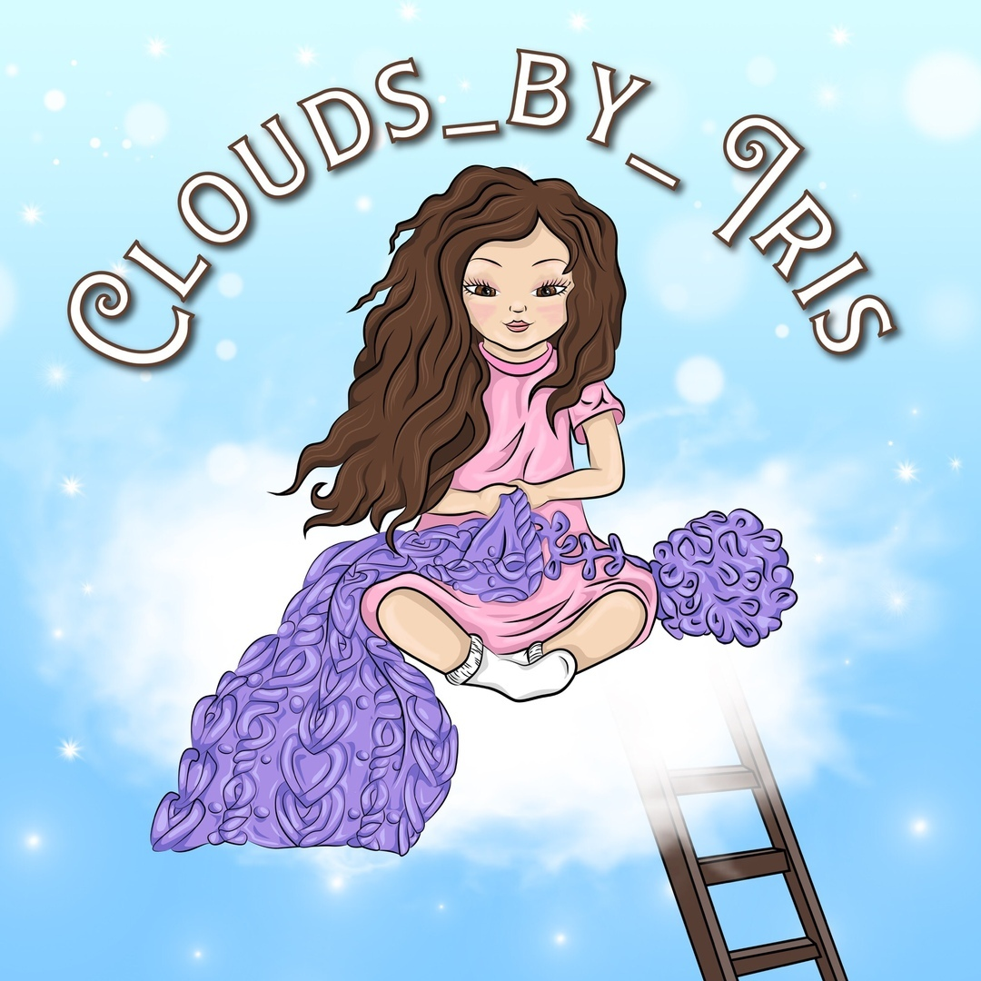 CLOUDS BY IRIS