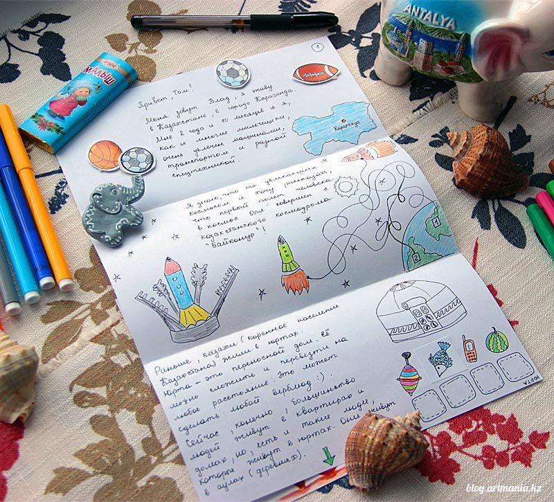 Приколы молодежки, картинки на письмо другу