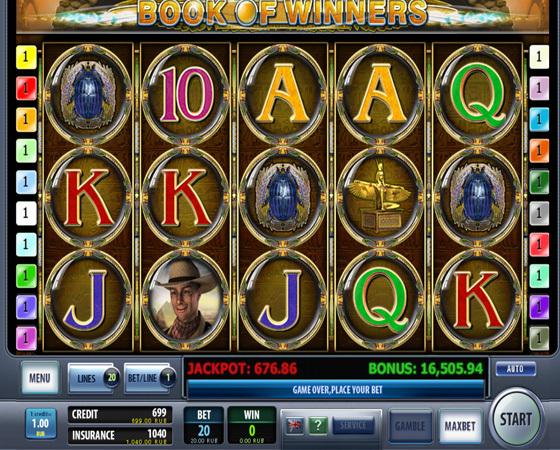 Champion casino казино casino 2000