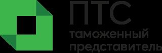 ПродТрансСервис Таможенный представитель Владивосток