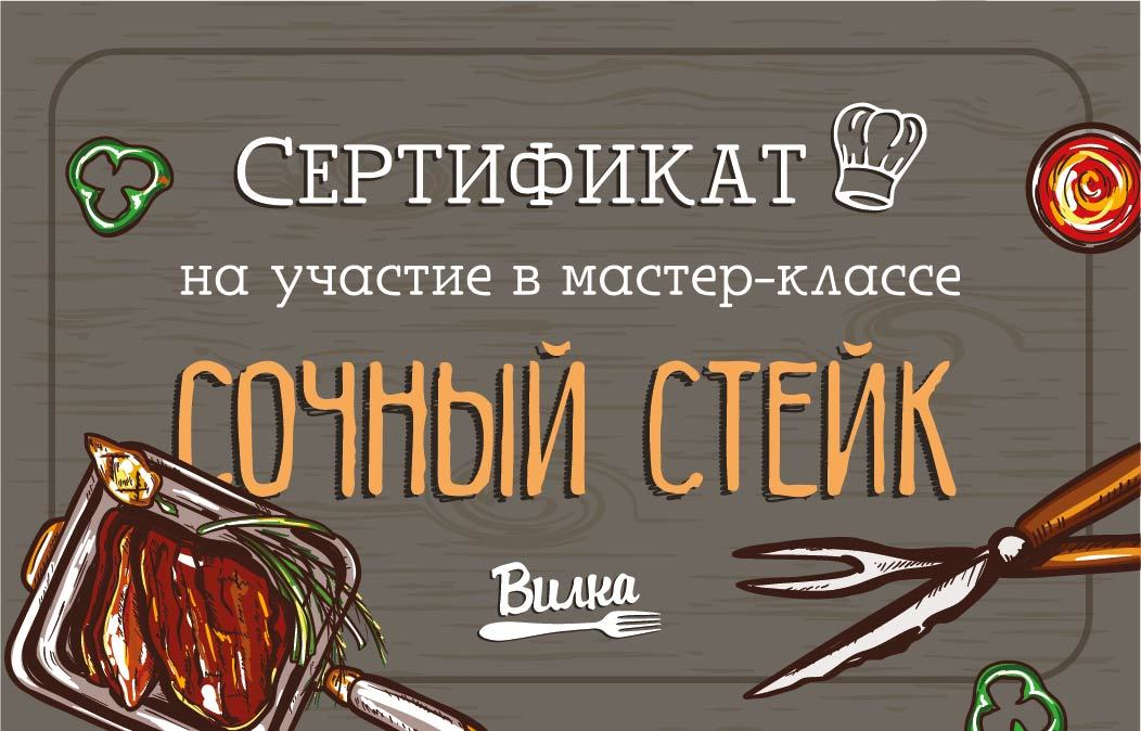 Кулинарный мастер-класс для детей в Ижевске — сеть ...