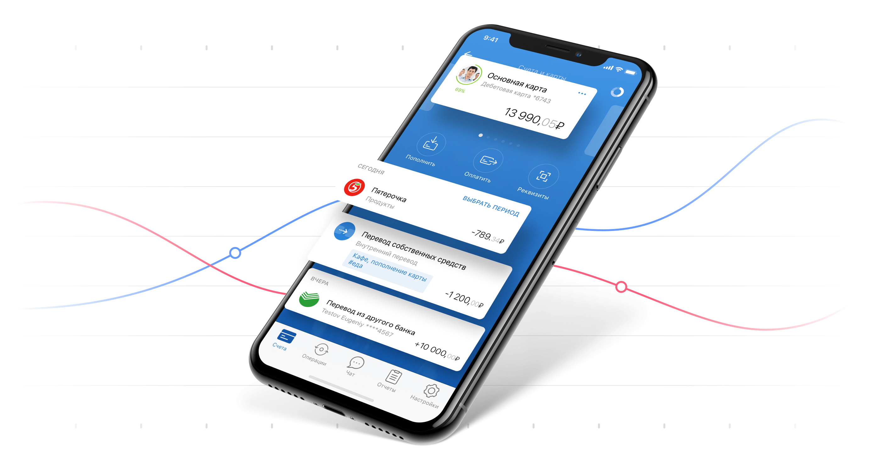 Мобильное приложение Велогород