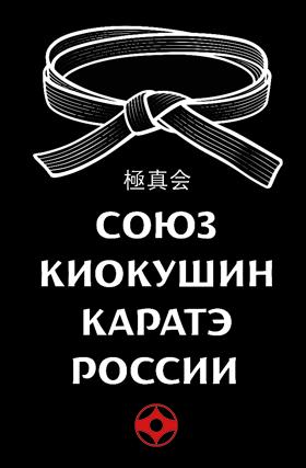 КУБОК МИРА 2019