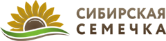 Сибирская семечка