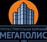 Группа строительных компаний Мегаполис