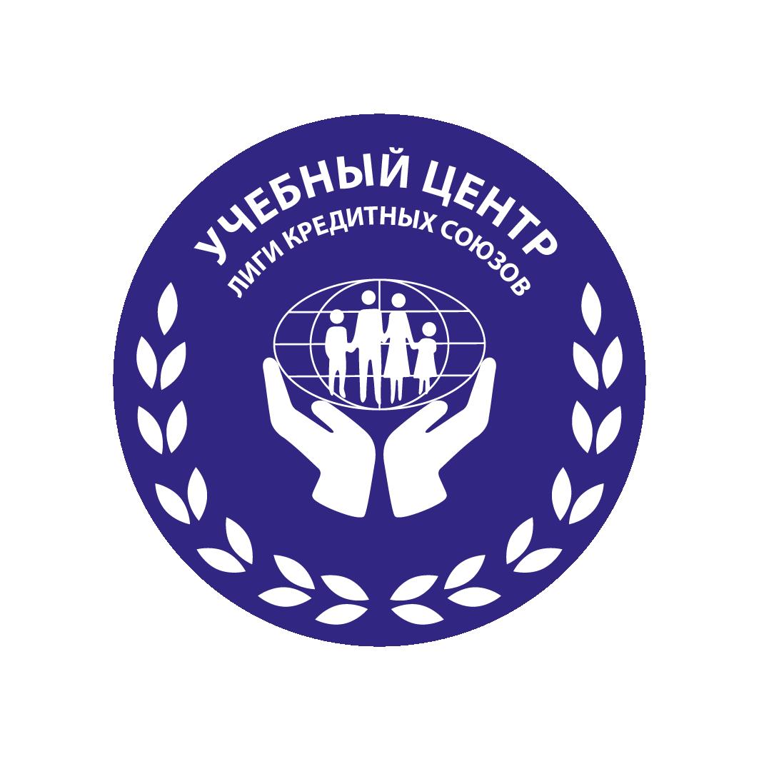 """ООО """"Учебный центр Лиги КС"""""""
