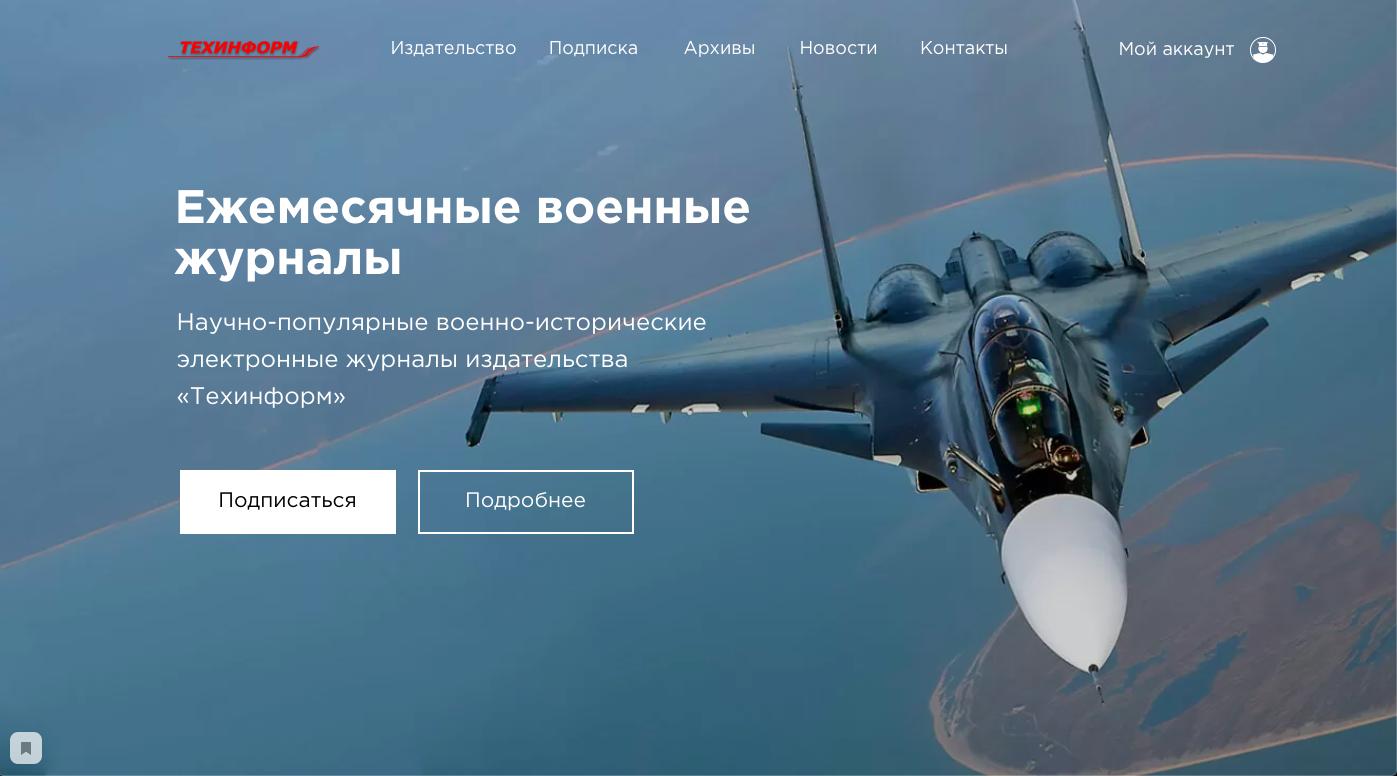techinformpress.ru
