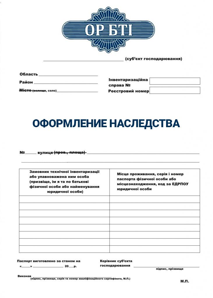 Образец письма к виновнику дтп на приход независимой эксперизы