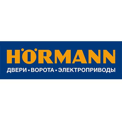 hormann мурманск